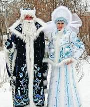 Дед Мороз и Снегурочка на Новогодние