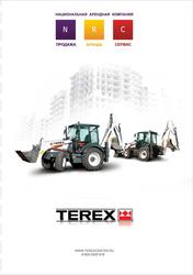 Продам экскаватор-погрузчик TEREX  в г.Липецке