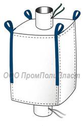 тара биг бэг,  полипропиленовые мешки биг бэг,  погрузка биг бэгов,  мешки биг бэг купить,  мешки биг бэг,  биг бег,  мягкие контейнеры биг бэг,  мягкий контейнер,  fibc,  big bag fibc,  big bag,  PP bag,  PE