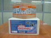 Продам солевой лизунец обогащенный микроэлементами для КРС