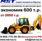 Продажа техники MST