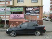 Магазин Автозапчасти