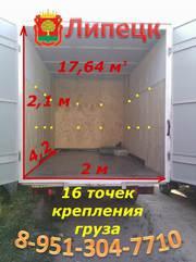 Грузоперевозки Липецк,  переезды: квартирные,  дачные,  офисные.
