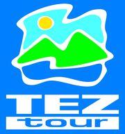 Горящие путевки от Тез Тур в Липецке
