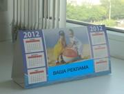 Календари домик,  напечатать,  изготовить