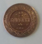 продам монеты, брак монет.