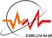Продать акции Транснефть,  Лукойл,  Газпром в Липецке