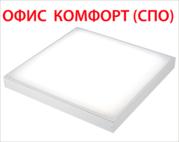 ОФИС КОМФОРТ новая модификация для накладного монтажа