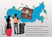 Срочный нотариальный перевод документов за 2 часа от 450 рублей