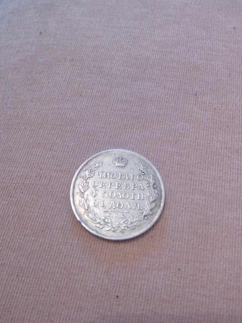 Где продать монеты липецк 5 марок фрг 1971