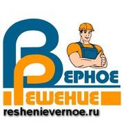 Услуги разнорабочих и грузчиков в Липецке.