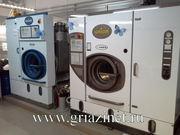 Промышленное оборудование для химчистки и прачки