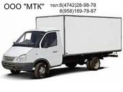 ООО Транспортная компания МТК