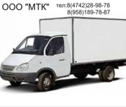 Транспортные услуги из Тамбова в Липецк.