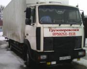 Доставка продуктов питания из Липецка в Белгород.