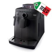 Автоматическая кофемашина NAVIGLIO