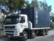 Услуги,  аренда,  заказ контейнеровоза