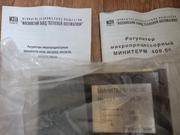 МИНИТЕРМ 400.00 регулятор микропроцессорный по 5000руб,  распродажа