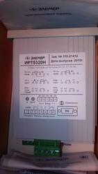 ИРТ-5320Н ЭЛЕМЕР измеритель-регулятор неликвиды,  дёшево распродажа