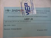 АИР-30 ЭЛЕМЕР преобразователи давления неликвиды,  дёшево.